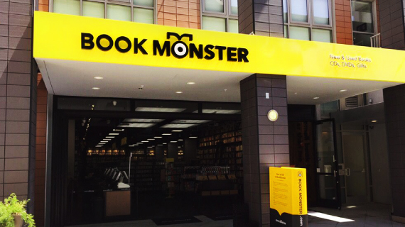 bookmonster7